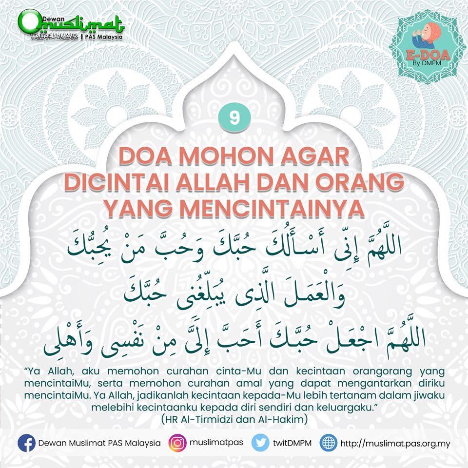 Doa sebelum berbuka puasa