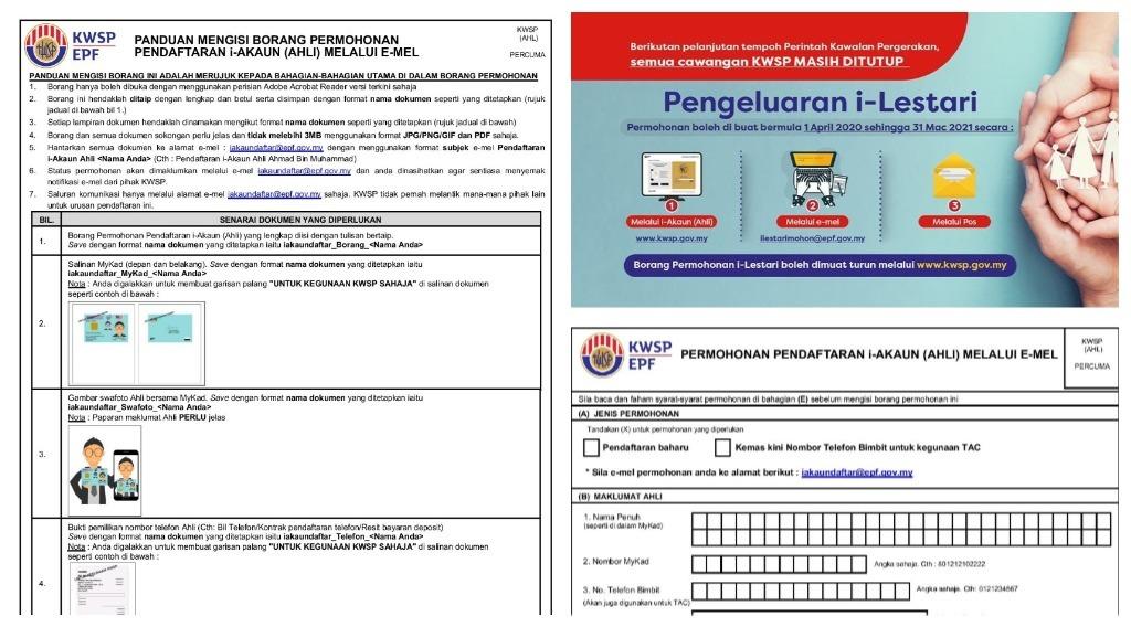 pendaftaran i akaun kwsp melalui emel