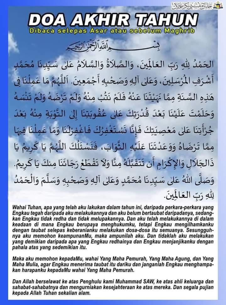Doa akhir tahun hijrah