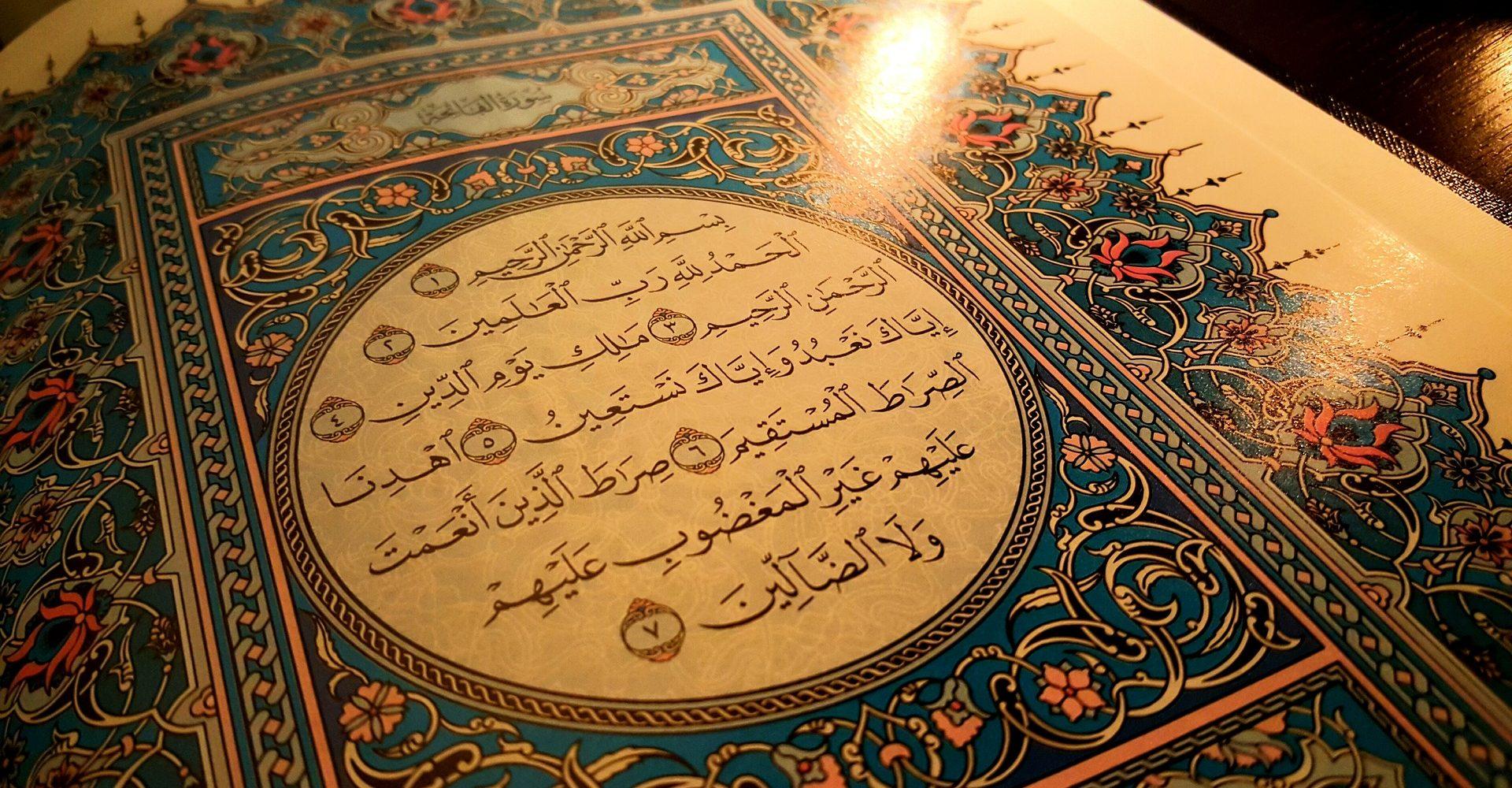 kelebihan surah al fatihah