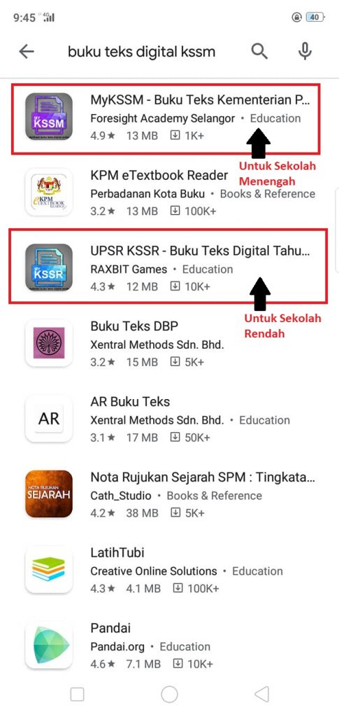 buku teks digital online 1