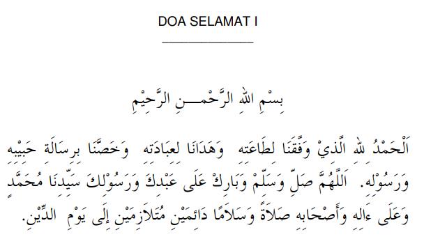 doa selamat 1