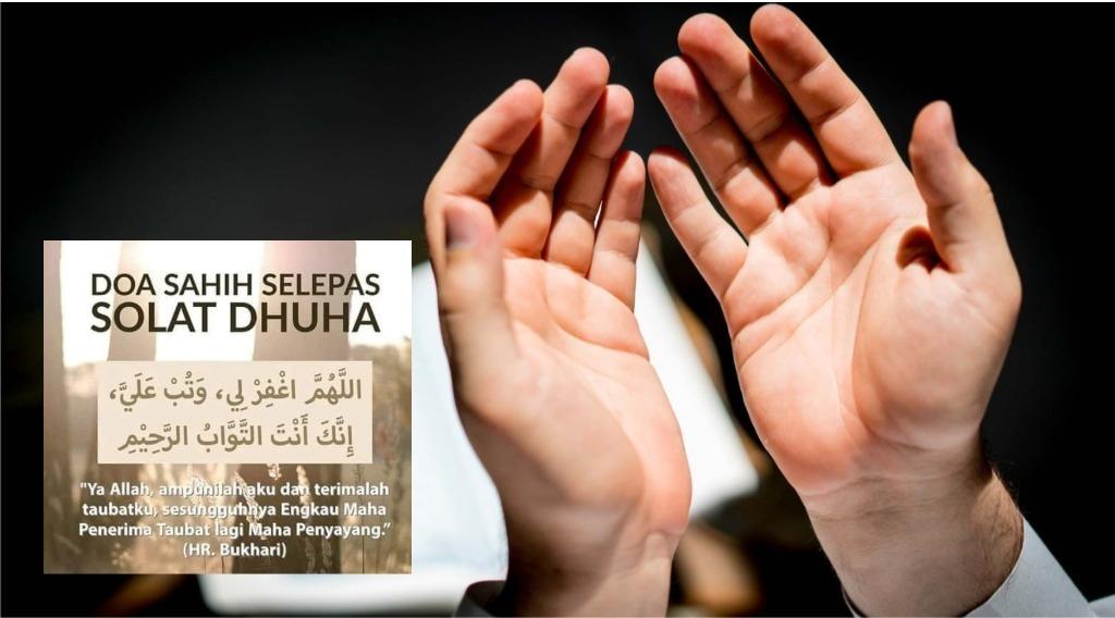 doa dhuha