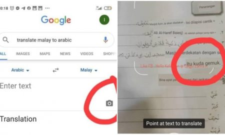 cara guna kamera google translate
