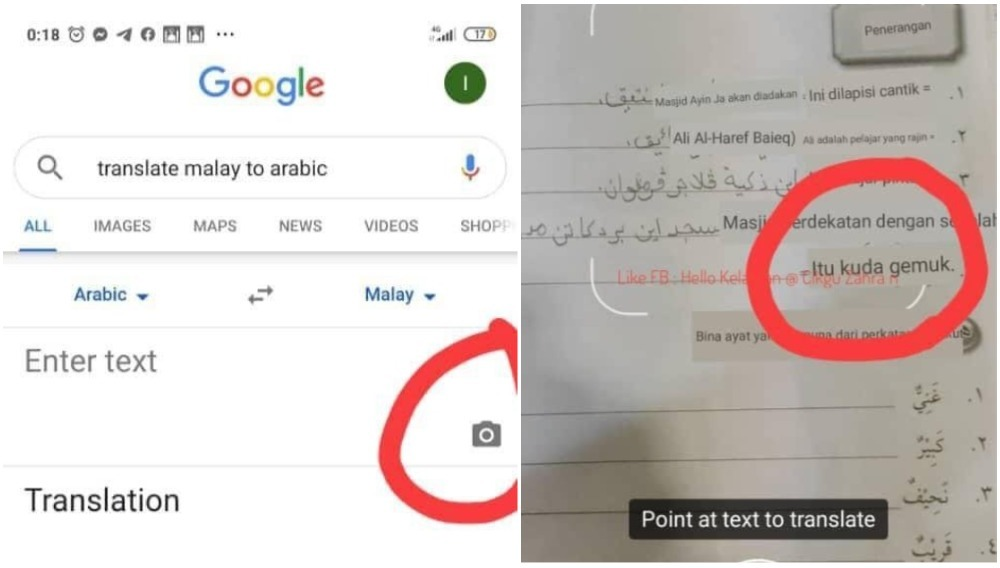cara guna kamera google translate