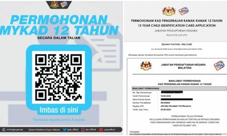 permohonan kad pengenalan 12 tahun online