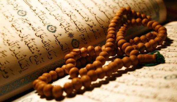 Dengarkan ayat-ayat Al-Quran