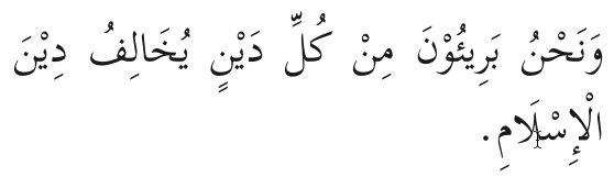 doa-solat-taubat-berlepas-diri-dari-agama-selain-islam