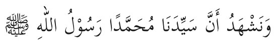 doa-solat-taubat-nabi-muhammad-saw-pesuruh-allah