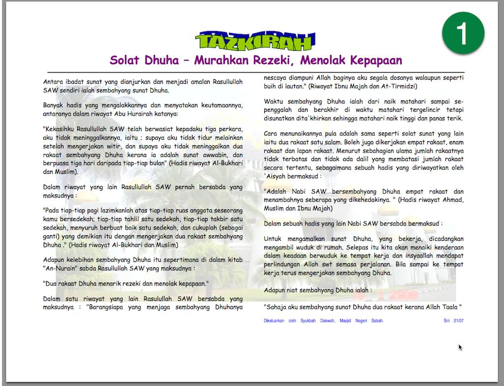 Fadhilat & Kelebihan Solat Dhuha