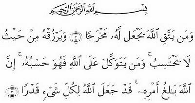 Surah At-Talaq: Ayat 2-3