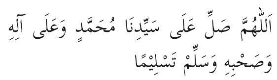 pelihara-nabi-muhammad-saw-dan-keluarga