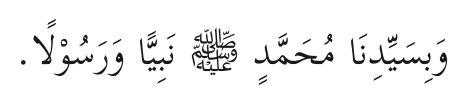 selawat-dan-sejahtera-kepada-nabi-muhammad-saw