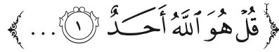 solat-tahajjud-al-ikhlas