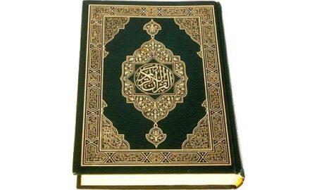 Cara khatam Al Quran