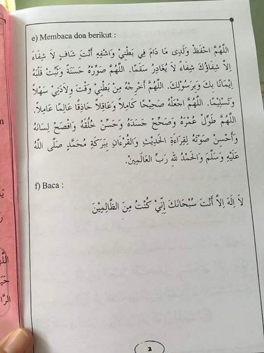 doa-amalan-ibu-mengandung-2