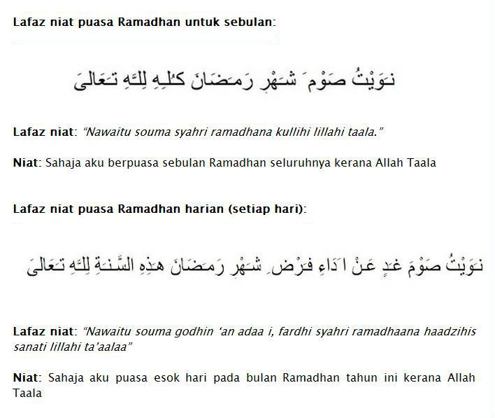 10 Perkara Asas Tentang Ibadah Puasa Di Bulan Ramadhan
