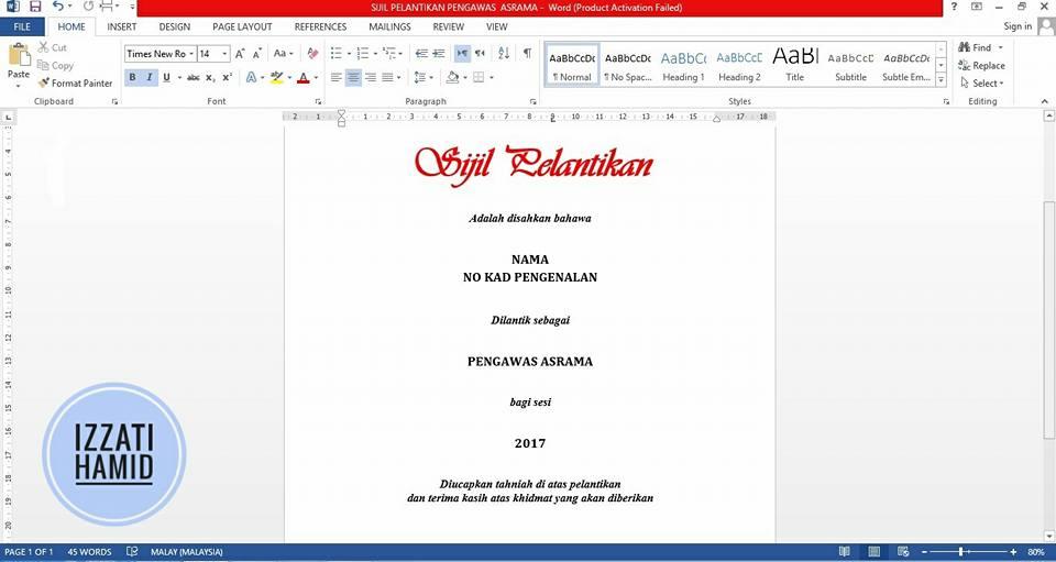 cara-print-sijil-2