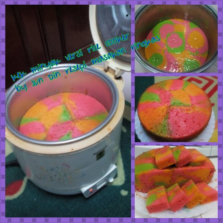 kek-rice-cooker