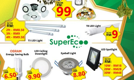 supereco-light-01
