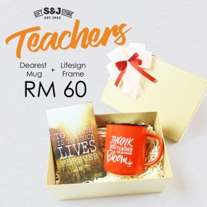 teacher-muglifesign