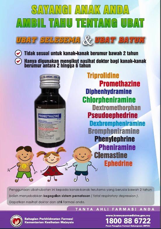 ubat batuk bayi