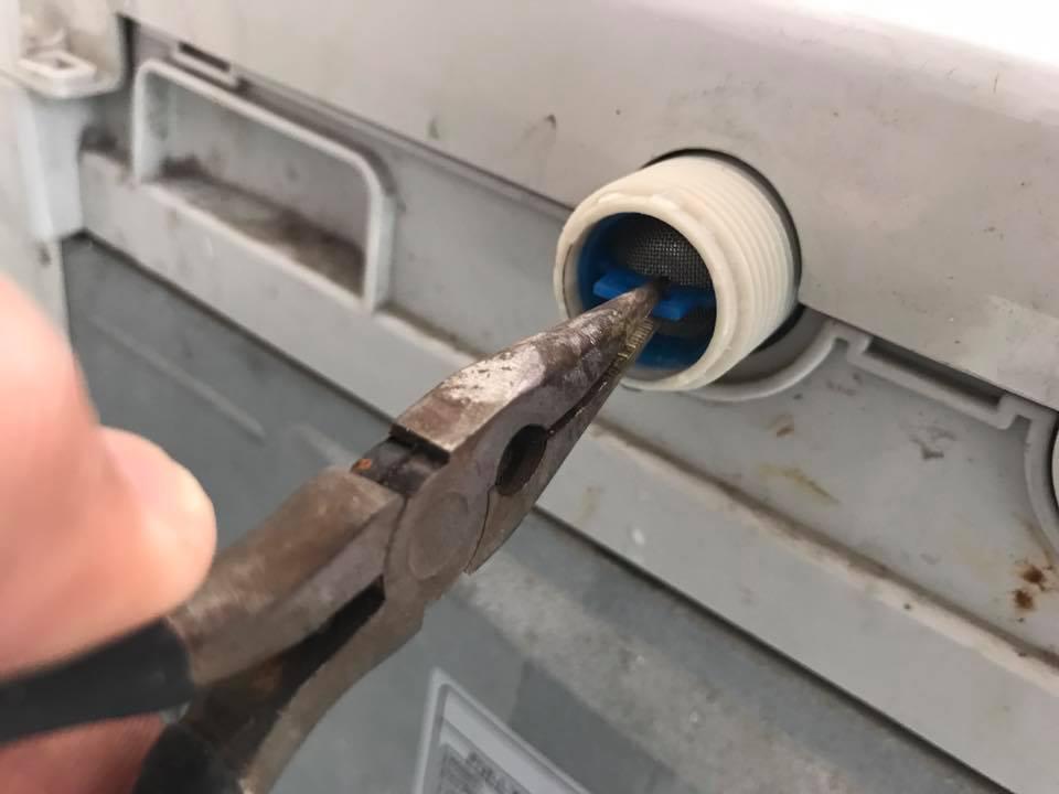 masalah mesin basuh