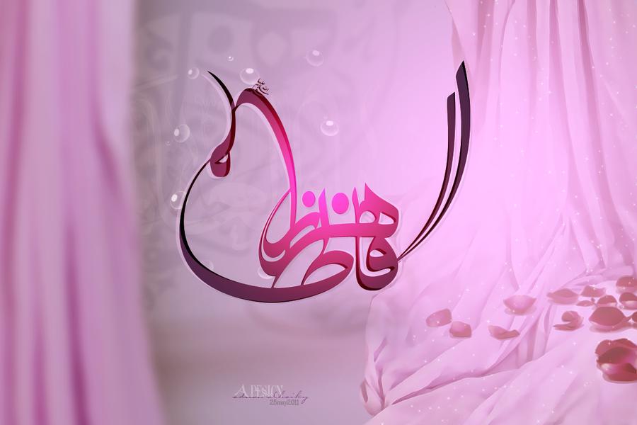 5 Perkara Hebat Tentang Fatimah Az-Zahra RA, Puteri ...