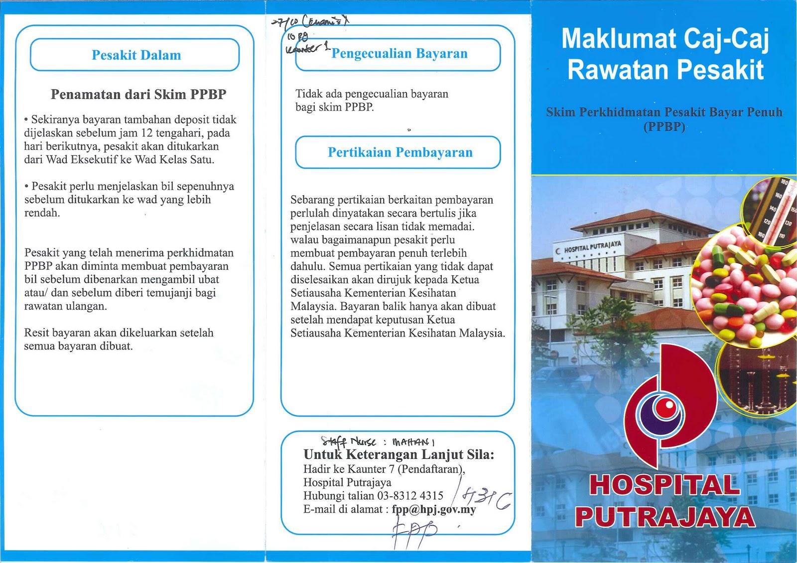 Pengalaman Bersalin di Hospital Putrajaya