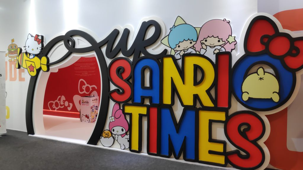 pintu masuk pameran Our Sanrio Times