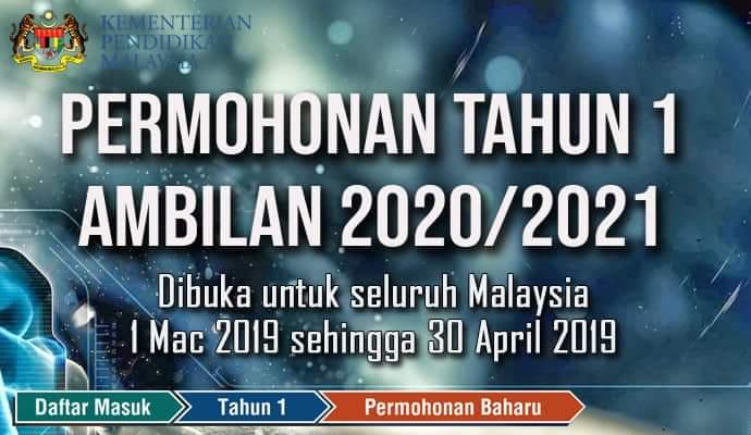 Cara Daftar Sekolah Online 2020 Sekolah Kedinasan