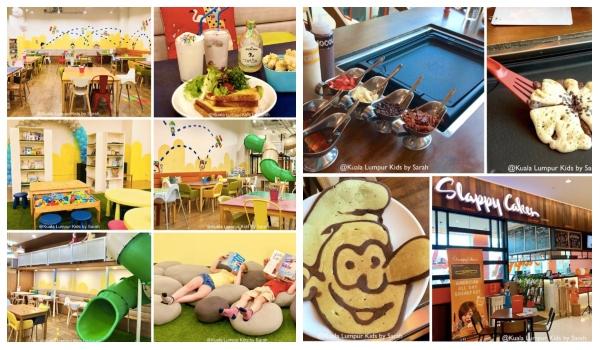 kafe kanak-kanak